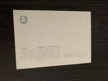 Иллюстрация к произведение Горького 1957, фото №3