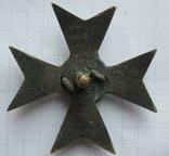 Полковик 137 Нежинский полк Белый металл, фото №3