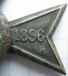 Полковик 137 Нежинский полк Белый металл, фото №8