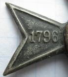 Полковик 137 Нежинский полк Белый металл, фото №9