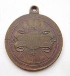 Медаль за меткую стрельбу, фото №5