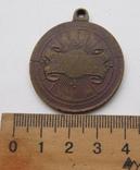 Медаль за меткую стрельбу, фото №8