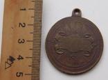 Медаль за меткую стрельбу, фото №9