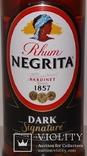 Ром Negrita Dark Signature, фото №3