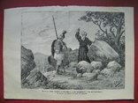 Встреча преп. Иоанникия с пустынником. Изд. 1904 г. фото 2