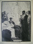 Гравюра. Успение Богоматери. Изд. 1904 год фото 3