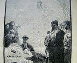Гравюра. Успение Богоматери. Изд. 1904 год