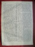 Гравюра. Успение Богоматери. Изд. 1904 год фото 4