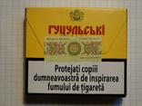 Сигареты Гуцульские фото 2
