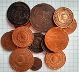Дореформа 5,3,2,1,0.5 копеек 1924, фото №2