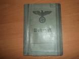 Военный билет, Wehrpaß. III.Reich. 1939 г., фото №2