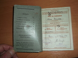 Военный билет, Wehrpaß. III.Reich. 1939 г., фото №3
