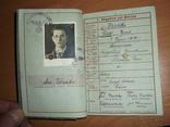 Военный билет, Wehrpaß. III.Reich. 1939 г., фото №4