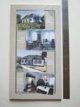 Лесезнавча філокартія.Каталог листівок.Леся Українка., фото №3