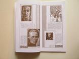 Лесезнавча філокартія.Каталог листівок.Леся Українка., фото №11