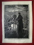 Возвращение отца Иоанна в Кронштадт. Изд. 1904 год. фото 2