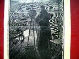 Возвращение отца Иоанна в Кронштадт. Изд. 1904 год. фото 3