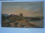 Картина подпись Ермаков 1941 год, фото №2
