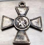Георгиевский крест 4 степени № 142460, фото №9