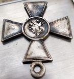 Георгиевский крест 4 степени № 142460, фото №11