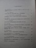 Нумизматика и эпиграфика XV., фото №5