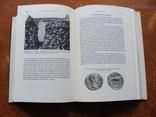 History of Rome. История Рима. (65), фото №8