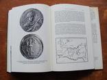 History of Rome. История Рима. (65), фото №10