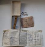 Коробка + паспорт к часам Заря. 1969 г., фото №4