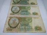 1000 рублей 1993 ( 3 шт ), фото №3