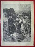 Св. Стефан Пермский и языческий жрец. Изд. 1904 год. фото 2