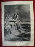 Св. мученица Феодосия. Изд. 1904 год. фото 2