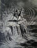 Св. мученица Феодосия. Изд. 1904 год.