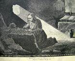 Преподобная Анастасия. Изд. 1904 год. фото 1