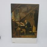 Открытка Мужчина читает на веранде у открытого окна. В окно залетела птичка.. Чтение, фото №2