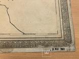 Дореволюционная карта Киевский губернии 1909 года, фото №9