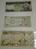 Ирак. Саддам Хусейн. 6 копюр., фото №2