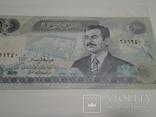Ирак. Саддам Хусейн. 6 копюр., фото №8