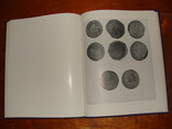 Талеры в русском денежном обращении 1654-1659 годов (97), фото №6