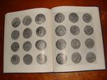 Талеры в русском денежном обращении 1654-1659 годов (97), фото №9