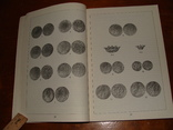 Монеты России XVIII- начала XX в. В. В. Уздеников. (98), фото №8