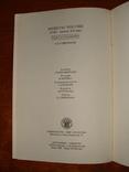 Монеты России XVIII- начала XX в. В. В. Уздеников. (98), фото №11
