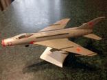Модель самолета Су-7 Su-7, фото №2