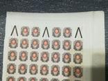 1917 Царская Россия 1 руб лист на 50 марок MNH **, фото №3