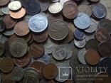 Супер- Гора монет с нашими и зарубежными (617 штук.) фото 9