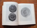 Монеты России и СССР. А.Н. Дьячков В.В. Уздеников (102), фото №8