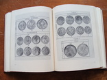 Монеты России и СССР. А.Н. Дьячков В.В. Уздеников (102), фото №12