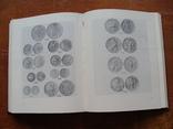 Монеты России и СССР. А.Н. Дьячков В.В. Уздеников (102), фото №13