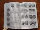 Монети УкраЇни 1992-2006. (104), фото №8