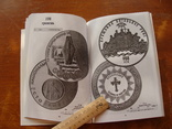 Монети УкраЇни 1992-2008 (106), фото №11