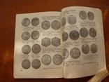 Советский коллекционер. Номер 21 (109), фото №7